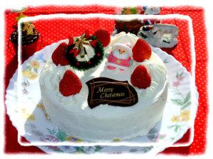 光の村のケーキ